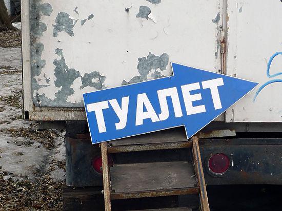 Поставщикам также вернули крючок для полотенца за 13 тысяч рублей и держать мыла за 17 тысяч рублей