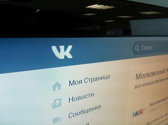 Почему никому не нравится новый дизайн «Вконтакте» и как вернуть старый