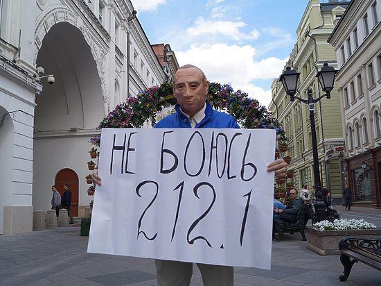 Попросивший украинского убежища