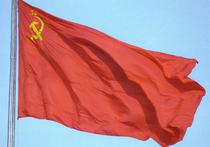 25 лет назад, 23августа 1991года, Президент России подписал Указ «Оприостановлении деятельности Коммунистической партии РСФСР»