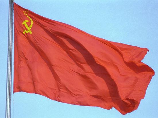 Было бы странно, если бы 18миллионов коммунистов вдруг в одночасье испарились
