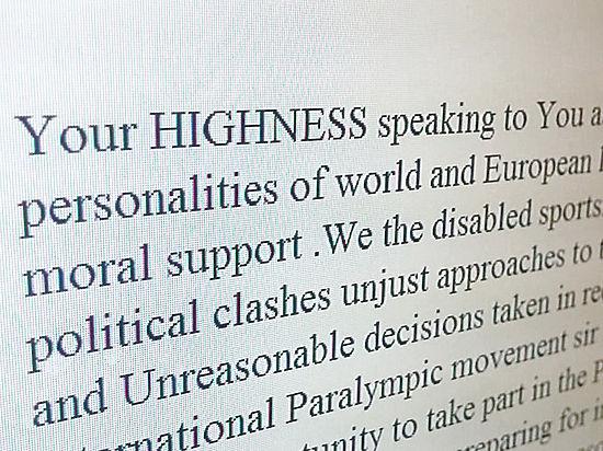 Паралимпийцы, отстраненные от Игр, написали письмо английской королеве