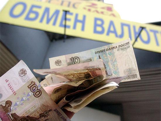 Эксперты сравнили крах экономики СССР с положением современной России