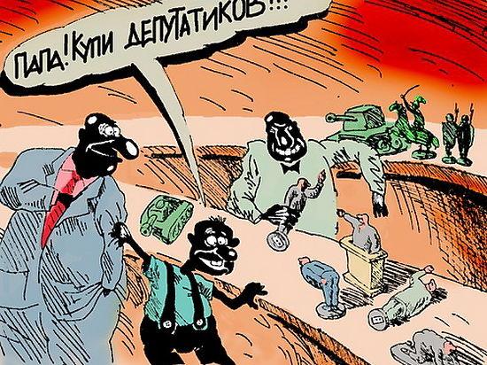 Избирательная комиссия просит, чтобы в ГУ МВД установили изготовителя и пресекли распространение листовки кандидата в депутаты Госдумы Аркадия Пономарева