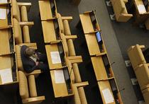 В России появится черный список чиновников, уволенных в связи с утратой доверия