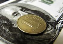 Проценты, которые россияне получат по валютным банковским вкладам, продолжают снижаться