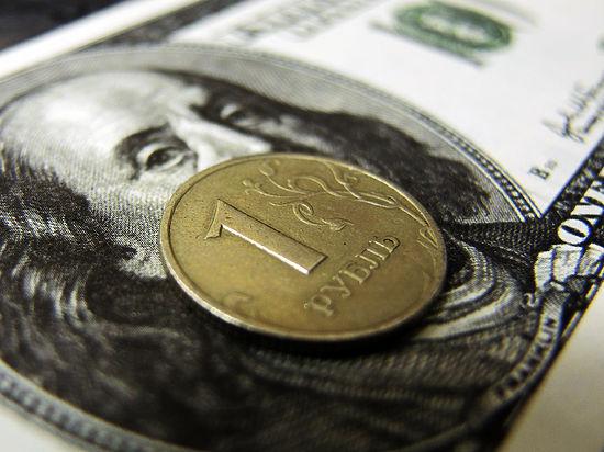 Не носите «баксы» в банк