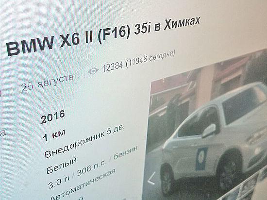Велогонщик Денис Дмитриев заявил, что у него уже есть любимый автомобиль