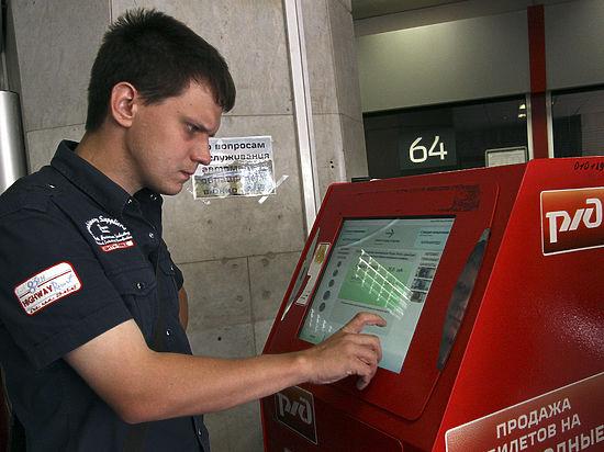 Общественники выступили с предложением оптимизировать процедуру сдачи проездного документа