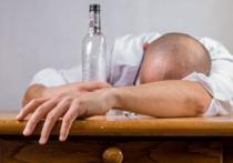 Организм человека, страдающего от алкоголизма, претерпевает изменения, не только еще сильнее усугубляющие его алкогольную зависимость, но и в целом лишающие его возможности полноценно контролировать свое поведение
