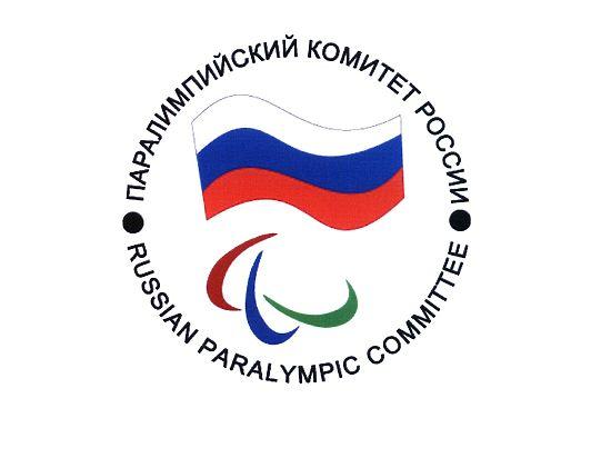 Российские паралимпийцы могут пропустить две Олимпиады