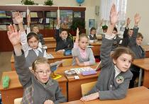 Недавнее исследование, проведенное специалистами из Южного федерального университета, показало, что дети, в прошлом году закончившие первый класс, начало второго учебного года встречают с оптимизмом