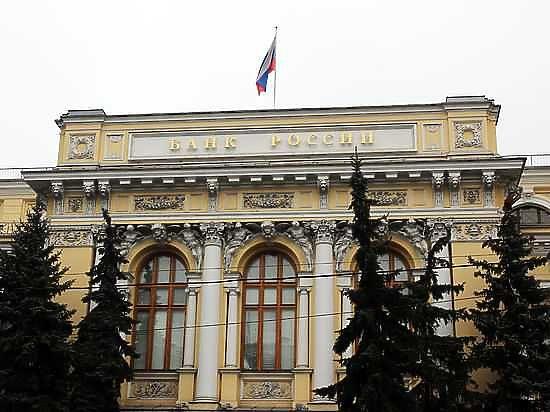 Депутаты просят Набиуллину пойти на понижение
