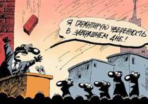 Евгений Шевчук идет в президенты и обличает недоброжелателей