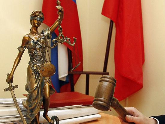 Верховный суд признал законным приговор жителю Перми по «закону Яровой»