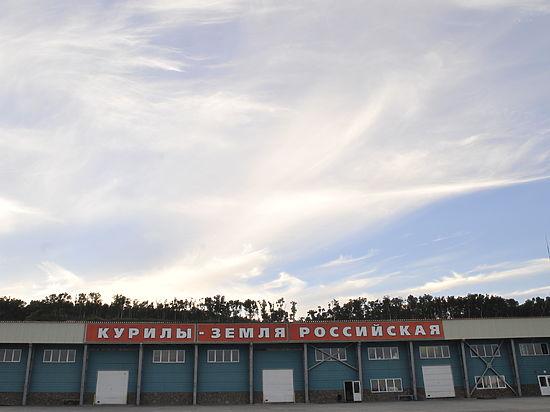 Токио опроверг сообщения о намерении забрать Курилы вместе с россиянами