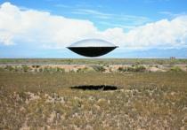 Астроном Данкан Форган, представляющий Сент-Эндрюсский университет, представил свою трактовку теории так называемого «галактического клуба», согласно которой инопланетные цивилизации существуют и даже контактируют между собой, однако намеренно скрываются от землян
