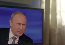 В новом клипе Шнура «Сиськи» одним из героев стал Владимир Путин