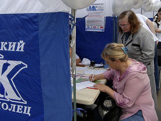 Газета «Московский комсомолец» продолжает досрочную подписную кампанию