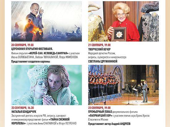 Крымские зрители вместе с Варлей, Дружининой и Жигуновым будут смотреть фильмы
