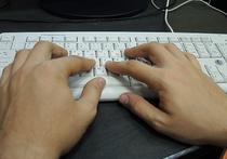Посты с обвинениями учителей 57 школы в соцсетях начали удалять