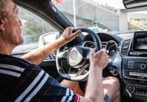 В ходе Британского научного фестиваля в городе Суонси ученые представили результаты нового исследования, в ходе которого ученые проверили, действительно ли пожилые водители «опаснее» молодых и создают большее количество аварийных ситуаций на дороге