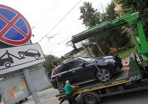 С 1 сентября этого года в стране заработала новая методика формирования тарифов на эвакуацию неправильно припаркованных транспортных средств, разработанная Федеральной антимонопольной службой (ФАС)