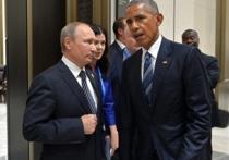 Власти США в очередной раз делают России «последнее предложение» по Сирии