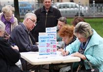 В День города Москвы пройдет традиционный Фестиваль столичной прессы