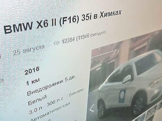 Наталья Воробьева защитит автомобиль особой пленкой