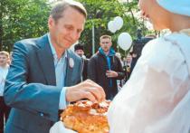В Кингисеппе прошел III этнокультурный фестиваль Ленинградской области «Россия — созвучие культур»
