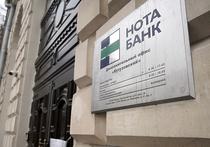 Пресненский суд Москвы в субботу заключил под стражу врио зам