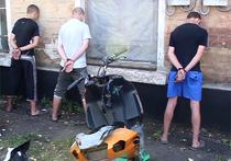 Министерство госбезопасности ДНР опубликовало сообщение о задержании группы несовершеннолетних диверсантов, завербованных в 2015 году сотрудниками украинских спецслужб
