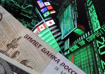 Финансовый рынок России находится в зоне турбулентности