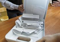 В новом составе белорусского парламента будут представлены как минимум двое представителей оппозиции