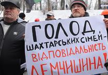 Отказ Украины отдавать долги лишает ФНБ последних накоплений