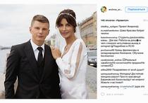Аршавин женился, Тимощук разводится
