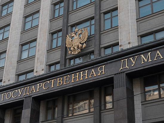 Эксперты Столыпинского клуба нашли замену правительству России