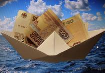 Правительство верит в падение инфляции