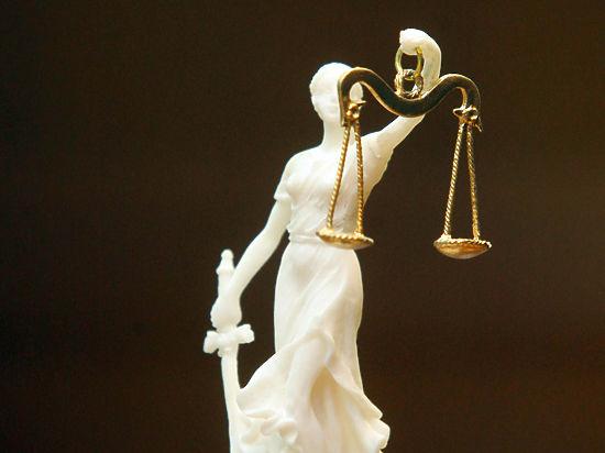 Дело может рассматриваться в международном суде несколько лет, пояснил «МК» эксперт