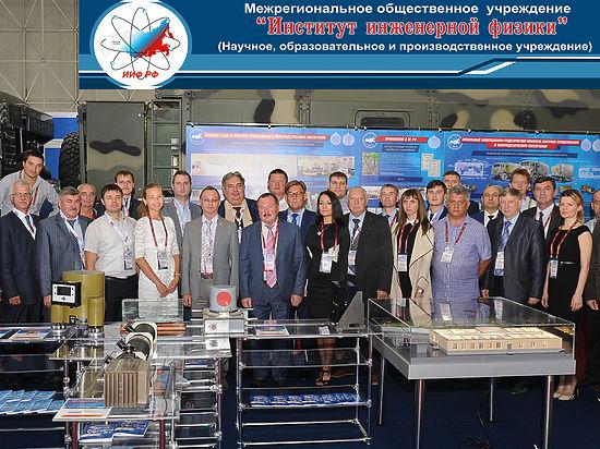 Институт инженерной физики поучаствовал на форуме «Армия-2016»