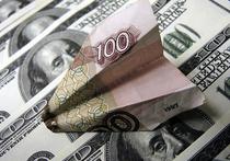 Международное рейтинговое агентство Standard&Poor's повысило прогноз по кредитному рейтингу России с «негативного» до «стабильного»