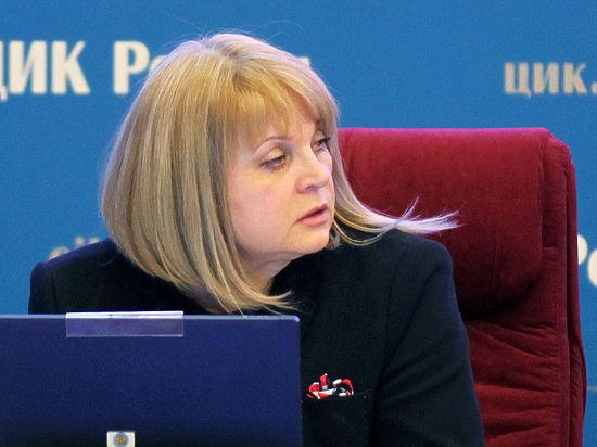 Памфилова назвала «чушью» сообщения об избирательных каруселях в Москве