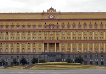 СМИ: в России на базе ФСБ появится Министерство госбезопаности