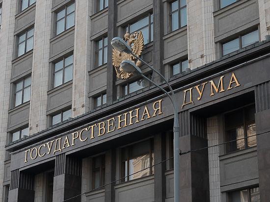 Итоги выборов в одномандатных округах оставили оппозицию за стенами Думы