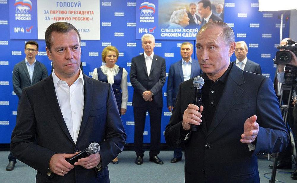 Политики не спали в выборную ночь: от Путина до Явлинского