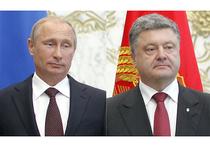 20 сентября на полях 71-ой сессии Генассамблеи ООН Франсуа Олланд рассказал о возможной встрече тет-а-тет Владимира Путина и Петра Порошенко