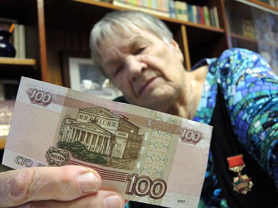 Правительство решило оставить 300 тысяч пенсионеров без разовой выплаты