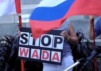 Во всемирном антидпинговом агентстве (WADA) опасаются, что Международный олимпийский комитет (МОК) после громкого скандала с отстранением российских спортсменов может поручить функции организации другой структуре