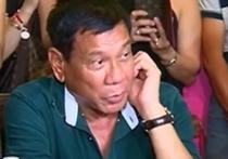 Президент Филиппин Родриго Дутерте «послал» Евросоюз, комментируя резолюцию Европарламента с осуждением филиппинских методов борьбы с наркоторговлей